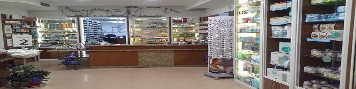 Farmacia La Rambla
